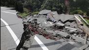 Япония: Осем изчезнали след пропадане на на магистрала