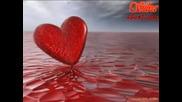 Сърце На Стъклото