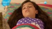 Малката булка - Епизод 2158 (21.02.2017)