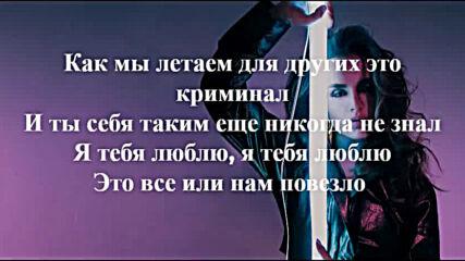 Zivert - Ятл текст lyrics