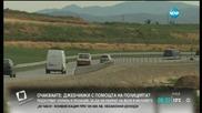 655 души лягат на паважа срещу войната по пътищата