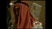 Пълна лудница - талибанска мода (27.02.2010)