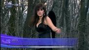 Джена - Кой си ти, 2008