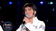 Боби Турбото като Elvis Presley -
