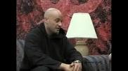 David Draiman Interview 2003