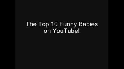 Top 10 на най - смешните бебешки клипове в Youtube