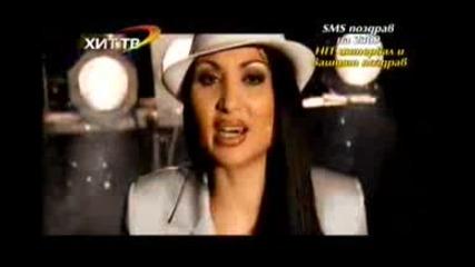 Sofi Marinova - Obicham