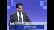 Гърция получава 4 милиарда евро от спасителния заем