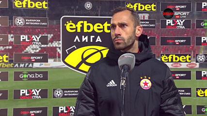 Капитанът на ЦСКА нападна Локо Пд след мача