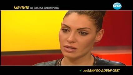Горещо с Венета Райкова - 21.12.2013 ( гости - Златка Димитрова и Елза Парини ) Цялото предване