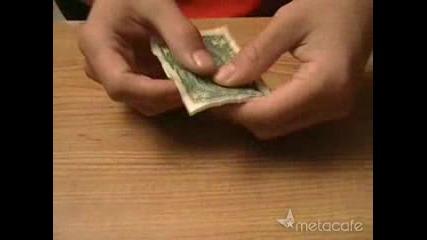 Как Да Обедим Еднаквите Части На Долара