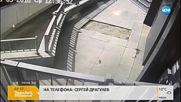 """""""Дръжте крадеца"""": Мъж отмъкна колело от затворен комплекс в София"""