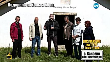 Господари на ефира (06.05.2016)