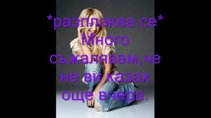 Like a Bird s01e03