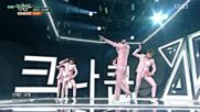 186.0617-2 Knk - Back Again, Music Bank E841 (170616)