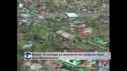 Близо 10 000 са жертвите на тайфуна Хаян във Филипините