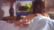Michelle Pan - Gai Xing Liao (Оfficial video)