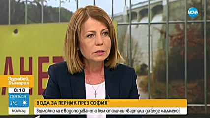 Фандъкова: До 800 са незаконните присъединявания към водопровода на София годишно