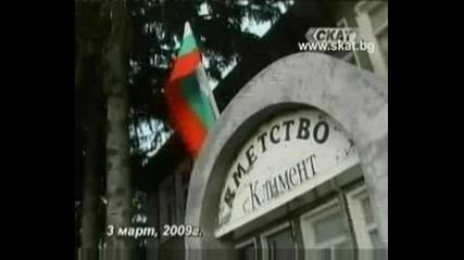 Турците заплашват Българите с смърт !