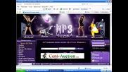 Топ 5 Сайтове за Музика