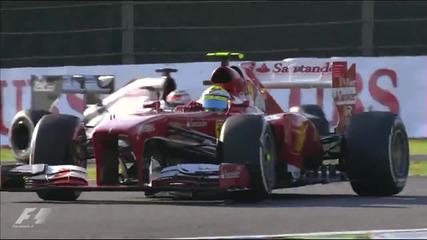 Най - доброто от Гран При на Япония Формула 1 Сезон 2013