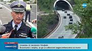 62 катастрофи в София за последните 3 дни