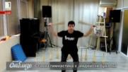 Ставна гимнастика и фитнес за мозъка с индийски бухалки