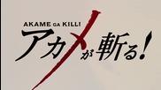 Akame Ga Kill! episode 24 [final] (бг събс)
