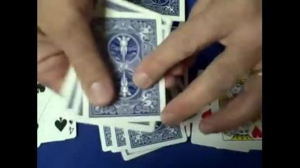 Страхотен трик с карти :)