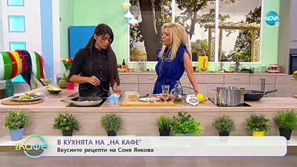 """Рецептата днес: Скалопини - """"На кафе"""" (02.07.2020)"""
