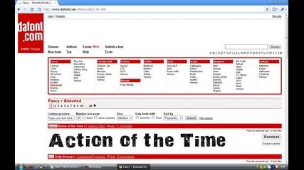 Как да си сложим различни шрифтове на компютъра