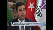 Турция иска да попречи на обединението на кюрдите в Сирия, смята лидерът на НДП Селяхаттин Демирташ