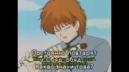 Sailor Moon R - Епизод 55 Bg Sub