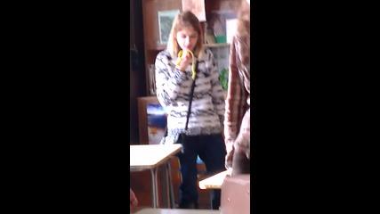 Ана хапва бананче