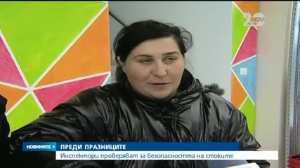 Новините на Нова (01.12.2014 - централна)