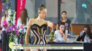 СИЛАТА НА ДУХА: Момиче с гръбначно изкривяване стана гимнастичка и спечели златен медал
