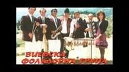 Виевска фолк група - Юначе карат ворзано