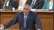 Борисов в Нс: Масларова, дъвчеш, не те разбирам