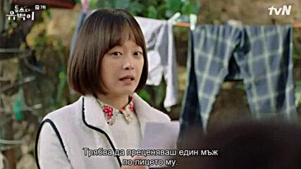 Top star yoo baek ep.7 / Господин Суперзвезда еп.7