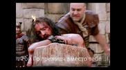 pesen za Boga