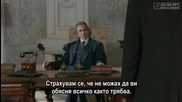 Хулиганът~karadayi еп.22-3 Бг.суб.
