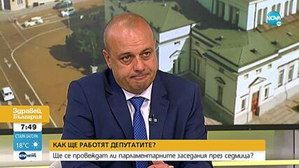 Христо Проданов: Името на Петър Илиев за премиер не е обсъждано с ИТН