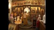 Азбука на Православието - Св. Литургия