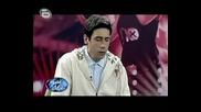 Music Idol 3 - Много Изморен Участник(оракула)