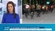 Спешни мерки за по-голяма сигурност на колоездачите