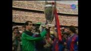"""Вижте как преди 19 г. """"дрийм Тийм""""-а на Барселона взе титлата от ръцете на Реал"""