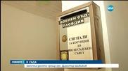 Изправиха на съд ген. Шивиков, обвинен за злоупотреба със служебно положение