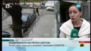 Нова доза обърквации в родния ефир - Господари на ефира (26.01.2015г.)