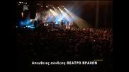 Haris Alexiou Live Mpaglamadaki - Oi Magges den yparxoyn pia - Theatro Vraxwn
