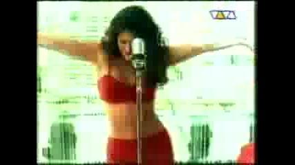 Garcia - La Vida Bonita (1998)